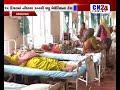 AHMEDABAD :  15 DIVAS MA NODHAAYA MALARIA NA 300 THI VADHU CASE