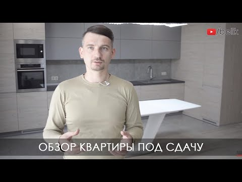 Дизайн интерьера квартиры в Киеве (дизайн двухкомнатной квартиры VF01 в ЖК Французский квартал)