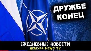 Россия пошла на кардинальный шаг против НАТО