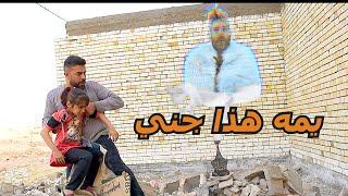 شاب وطفله يعثرون على فانوس علاء الدين الحقيقي