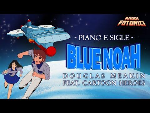 """BLUE NOAH🎹 """"nude"""