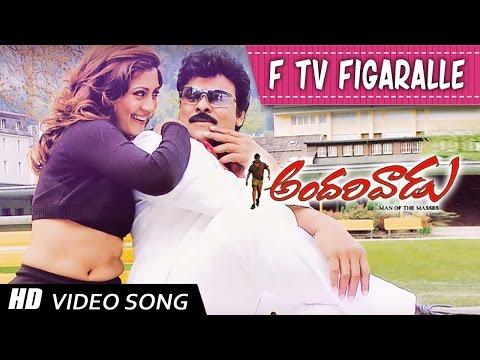 Andarivaadu Movie || F TV Figaralle Full Video Song || Chiranjeevi, Tabu, Rimi Sen