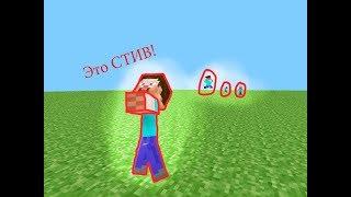 Minecraft - Вперёд В Прошлое! - 0# - НАЧАЛО (Случайно получился сериал)