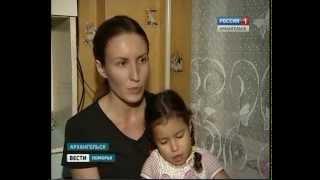 В Архангельске появились мошенники, которые продают опасные фильтры для воды