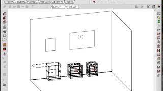 Базис мебельщик 7  Визуализация  ч 1