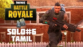 Fortnite battle Royale SoLo #6 Tamil Lolgamer