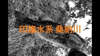 【Crafy&Hunt Vol 2-桑納川】楽しすぎたのでまた桑納川に来ちゃいました