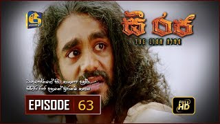 C Raja - The Lion King | Episode 63 | HD Thumbnail