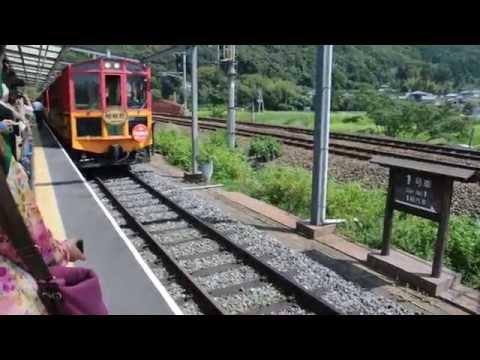 Romantic Train Kyoto, Kameoka Torokko - Arashiyama Torokko