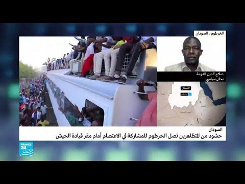 ما تأثير الحشود القادمة من عطبرة للاعتصام في الخرطوم على مجريات الأحداث في السودان؟  - نشر قبل 2 ساعة