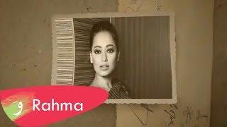 Rahma Riad Waed Menni Official Lyric Video 2018 رحمه رياض وعد مني - mp3 مزماركو تحميل اغانى
