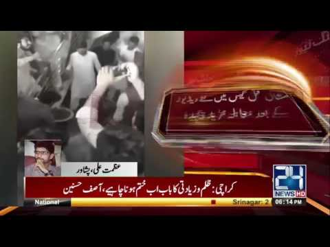Mashal Khan Lynching: University employee arrested