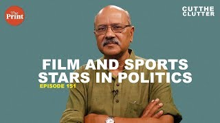 What film personalities & sports stars bring to politics