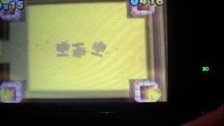 Super Mario 3D Land: World 5-2 Star Coins