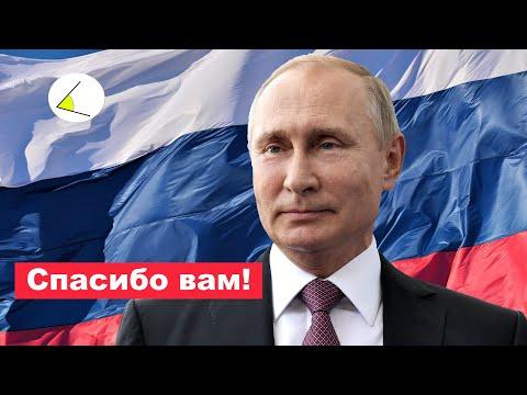 Как Путин Россию продавал. Поддержка населения в США, Сингапуре, России и Германии.