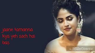 Download Mp3 Chaha Hai Tujhko Lyrics By Debolina Nandi Female Version Gktn7h98tsi