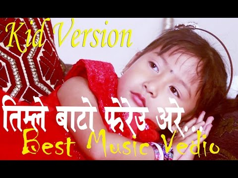 Superhit Nepali song Timle Bato Fereu are By Jigme Chhyokee Ghising | Cover Video