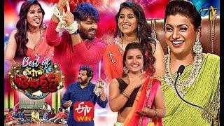 Best of Extra Jabardasth | 26th March 2021 | Full Episode | Sudheer,Siri Hanmanth,Roja | ETV Telugu