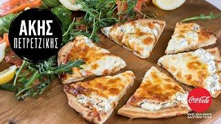 Γρήγορη Πίτσα | Kitchen Lab by Akis Petretzikis