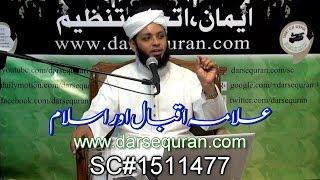 "(SC#1511477) ""Allama Iqbal Aur Islam"" - Mufti Ahmed Afnan"