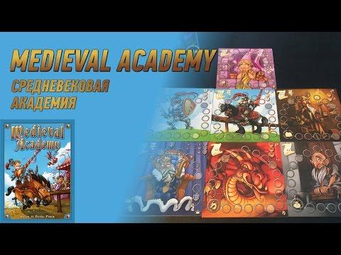 Геймплей #77 - Medieval Academy (Средневековая Академия)