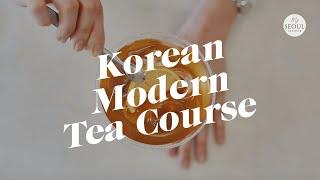 도시의 모던함을 담은 티 코스 (Korean Modern Tea Course)