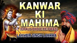 Kanwar Ki Mahima, Chalo Bhole Ke Dwar Kanwar Bhajans By Lakhbir Singh Lakkha Full Video Songs Juke B
