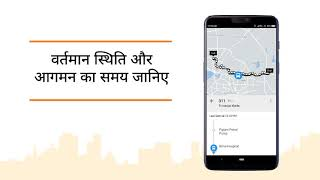 How to Track Your Bus with the Chalo App screenshot 2