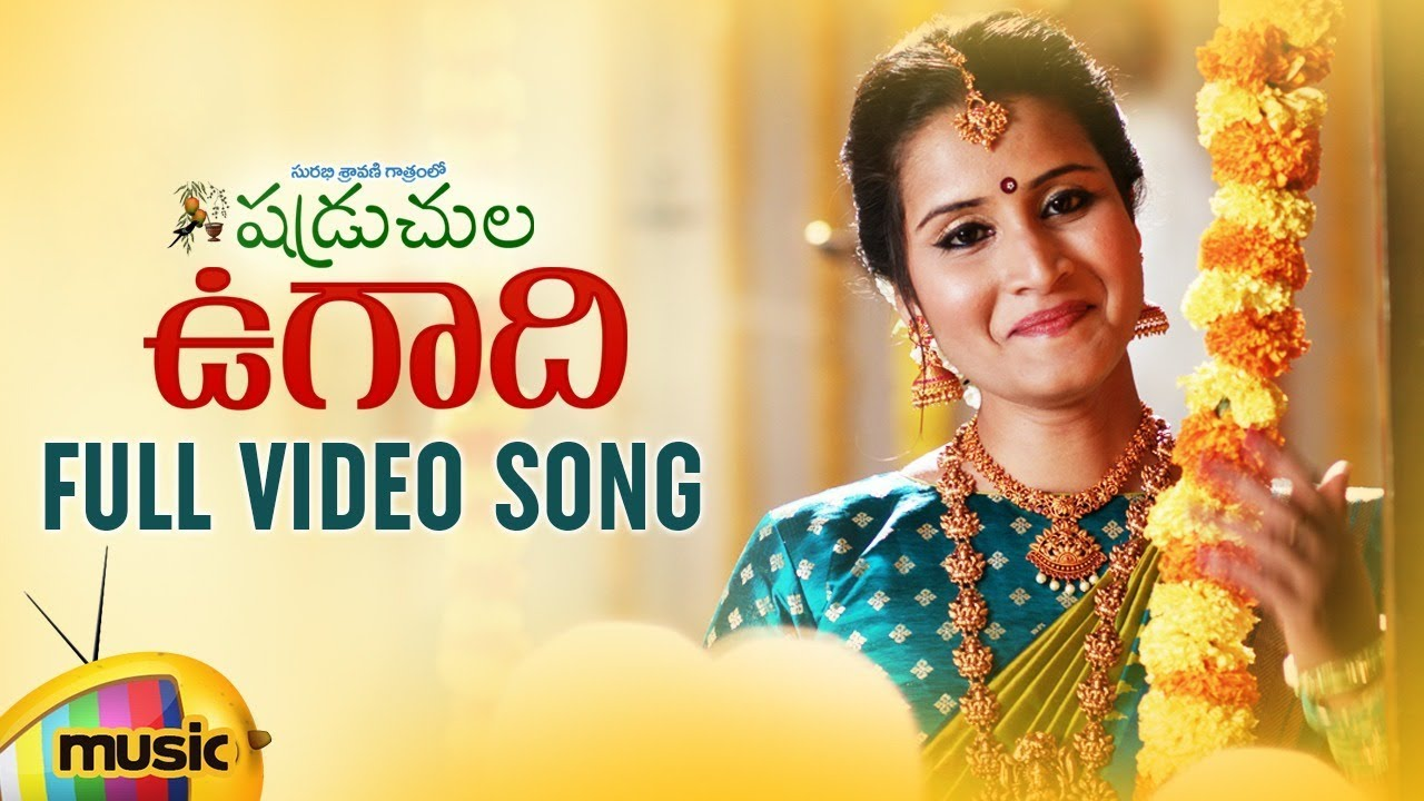 Ugadi 2019 Special Song Shadruchula Ugadi Full Video Song