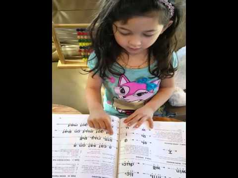 5 YEAR OLD READING WITH DYSLEXIA