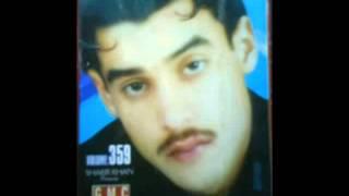 Anil Bakhsh New Song 2012 Da Sta Da Stargo Zor Dai