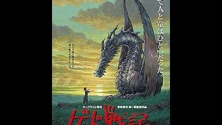 MangaMan's Month of Studio Ghibli: Tales from Earthsea (2006)