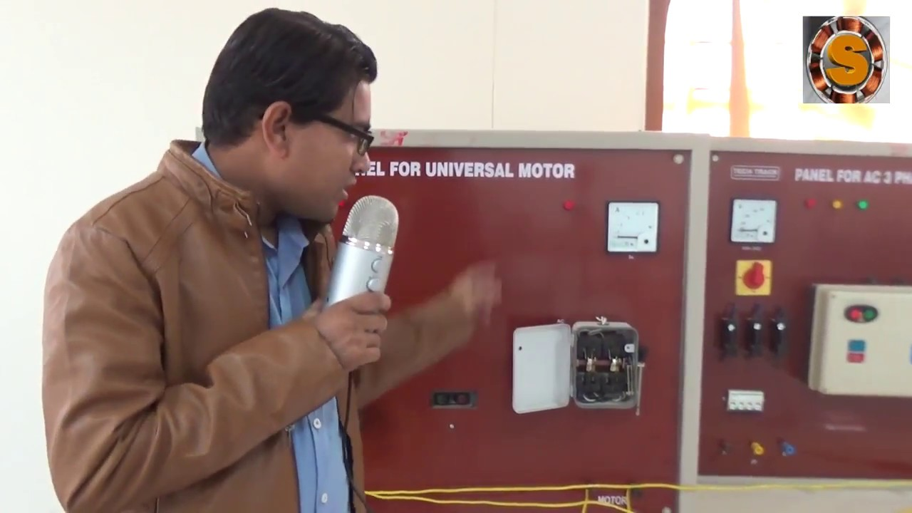 introduction of ac series motor in hindi