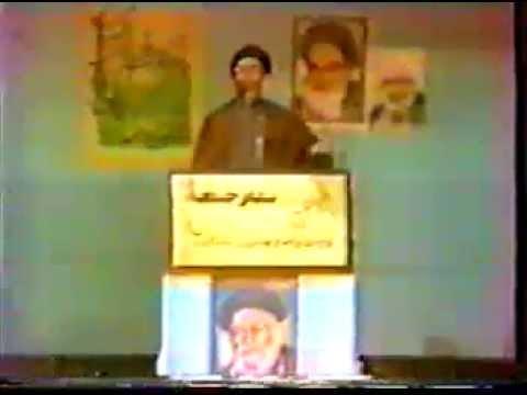 Assassination attempt on Ayatollah Khamenei by MKO western backed terrorist organisationYouTube