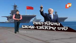 Mike Pence's Statement on Indo Pacific Regio - OTV Report