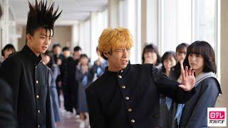 新入生にモテて図に乗る三橋(賀来賢人)は、理子(清野菜名)の助言で人気...