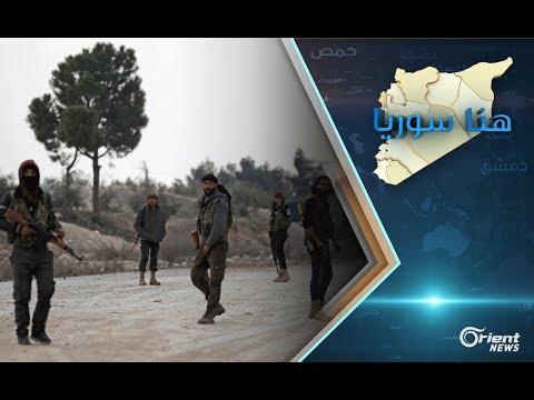اختطاف وتعذيب.. اقتتال يتجدد بين جيش الإسلام وهيئة تحرير الشام