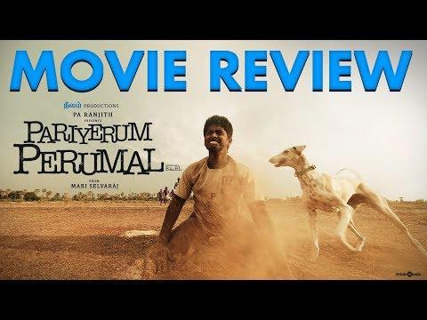 Pariyerum Perumal Movie Tamil Loud Review | Kathir, Anandhi | Santhosh Narayanan | Mari Selvaraj