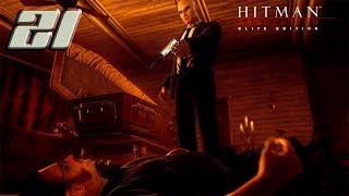 Hitman: Absolution прохождение на геймпаде часть 21 Сдох под Аве Марию