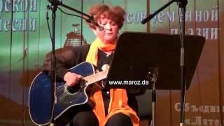 Фаина Вольная - Я стала забывать (авторская)  www.maroz.de