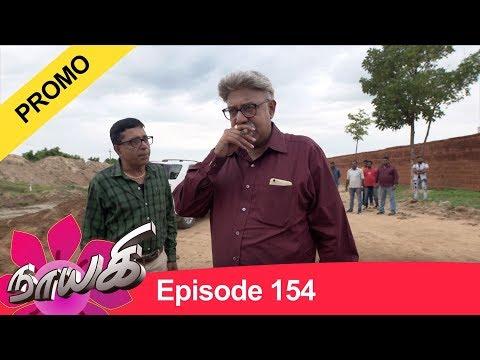 Naayagi Promo 18-08-2018 Sun Tv Serial Online