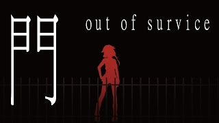 【ONE】 門/out of survice 【Poetry Reading】