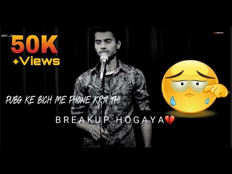 Breakup For Pubg | Bf Gf Fight Shayari | Love Shayari Whatsapp Status | Aditya Mehta