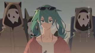 砂の惑星 / ハチ(cover) - Eve thumbnail