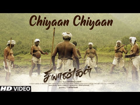 Chiyaan Chiyaan Video Song | Chiyangal | Karikalan, Risha Vaigarai Balan | Muthamil