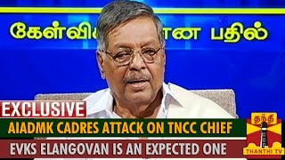 Exclusive : AIADMK Cadres Attack on EVKS Elangovan is an Expected One : Panruti Ramachandran spl tamil video news 29-08-2015 Thanthi TV