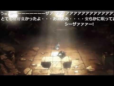 【ジョジョ】Il mare eterno nella mia anima - JoJo's Bizarre Adventure Caesar soundtrack