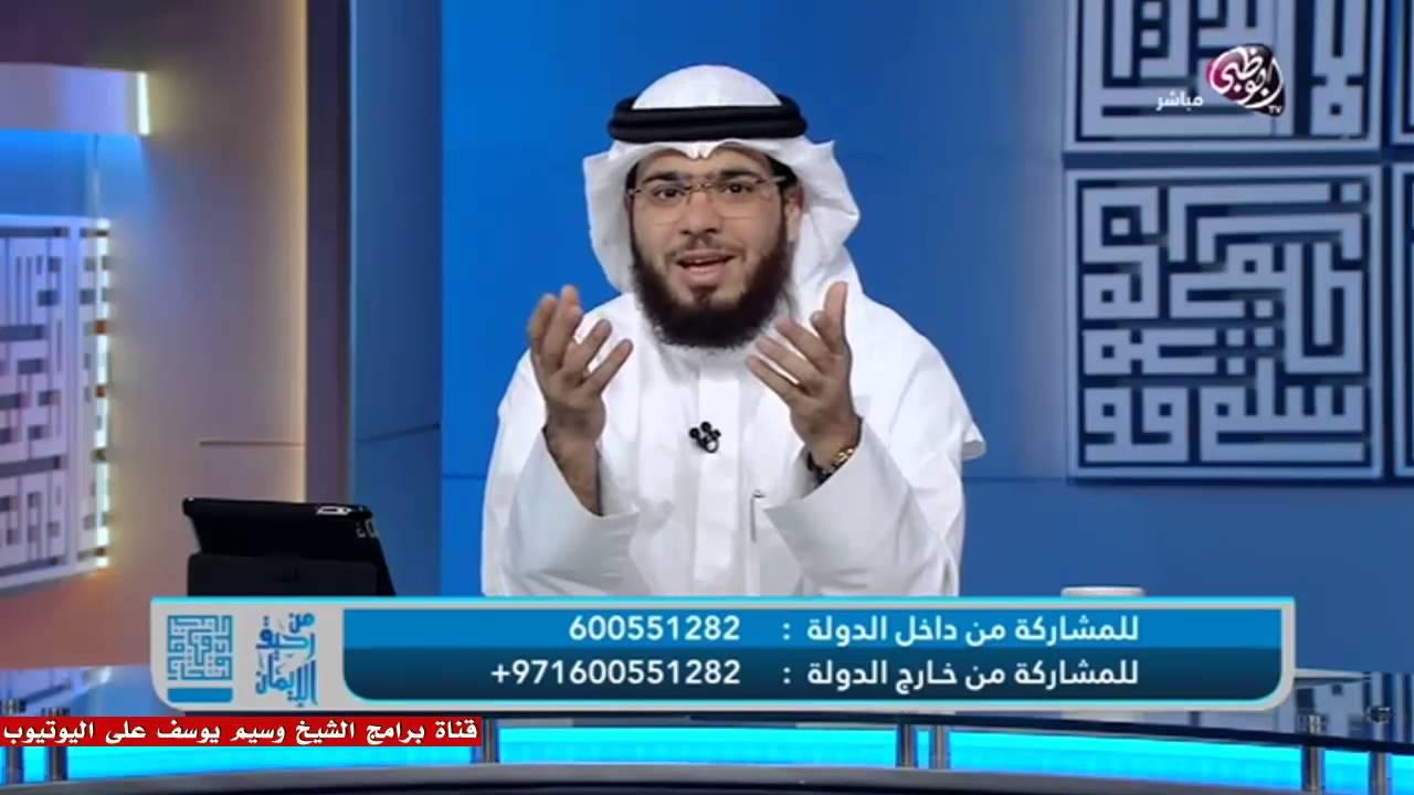    من رحيق الإيمان    الحلقة ( 33 )    06/05/2015    وسيم يوسف    الإخلاص في العمل   