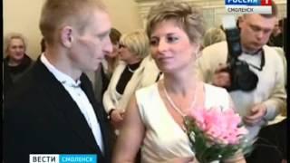 Смоленские молодожены смогут заказать дату свадебной церемонии