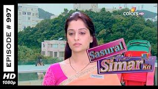 Sasural Simar Ka - ससुराल सीमर का - 14th October 2014 - Full Episode (HD)